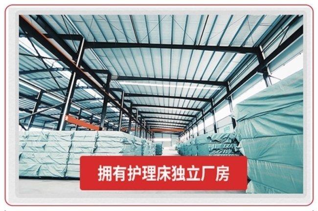 全翻身电动护理床生产厂家联系方式