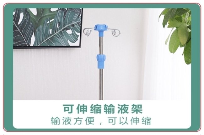 医用三折电动护理床可以作为家用吗