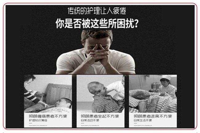 医用床电动护理床适合老年卧床患者吗