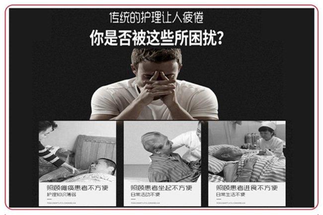 医院午休椅电动护理床直营厂家介绍