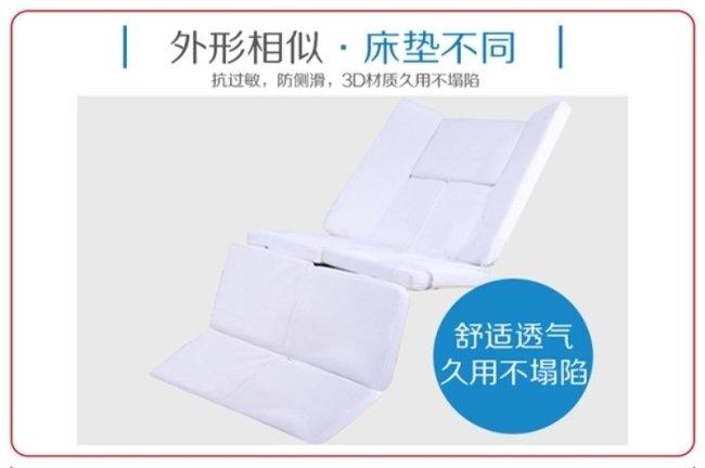 卧床病人怎样使用便孔电动护理床