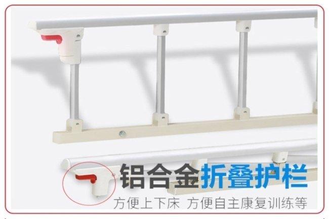 双摇电动护理床功能设计有哪些