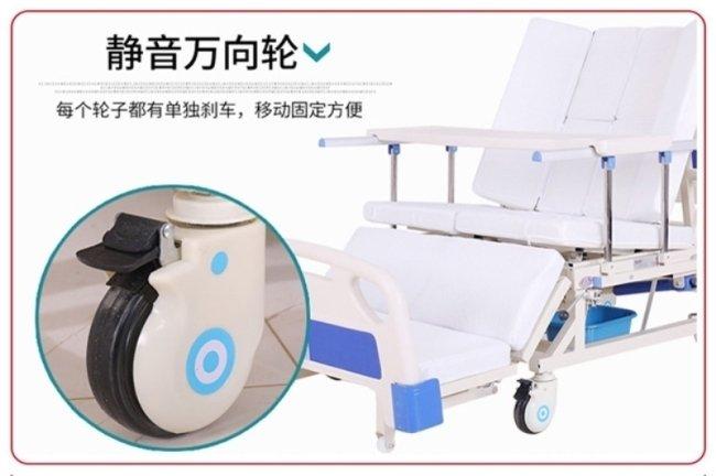 国内外电动护理床品牌功能比较