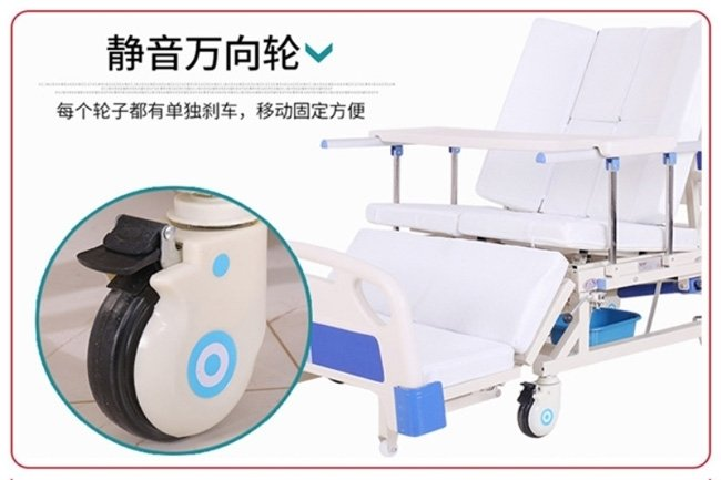 多功能五摇翻身电动护理床都有哪些功能