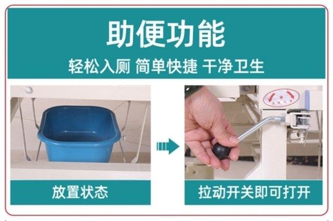 多功能侧翻身电动护理床功能介绍