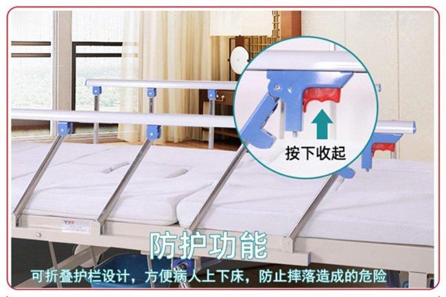 多功能手动电动护理床比较有效的功能是哪些
