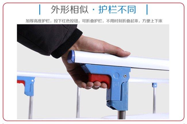 多功能电动护理床价格及操作演示
