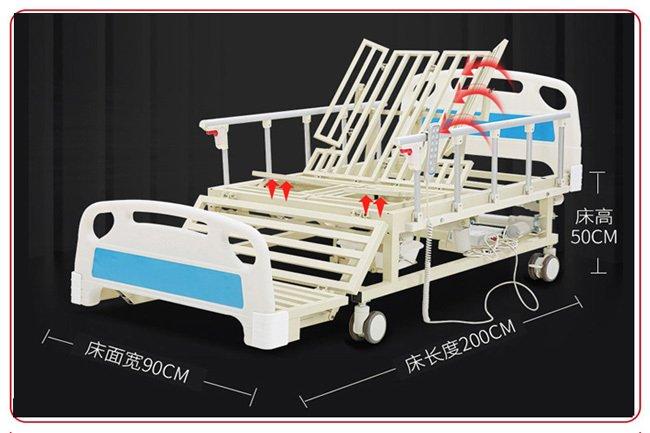 多功能电动护理床使用方法