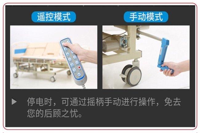 多功能电动护理床翻身床怎样改善病人的生活质量