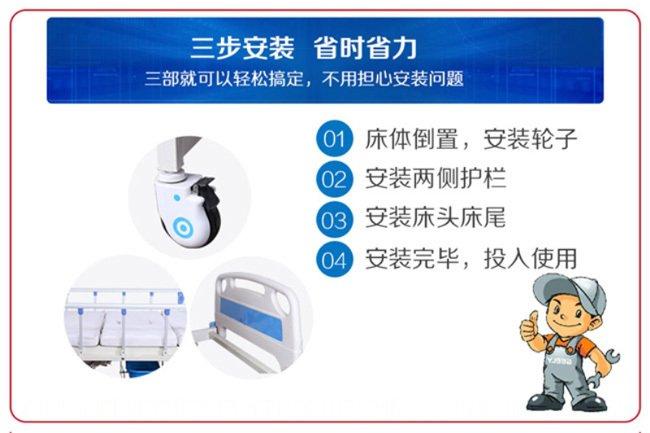 家庭用手动电动护理床结构简单吗