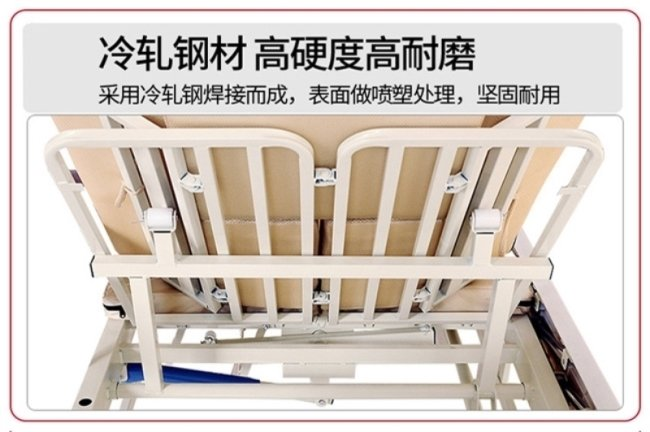 家用康复电动护理床具体实用性