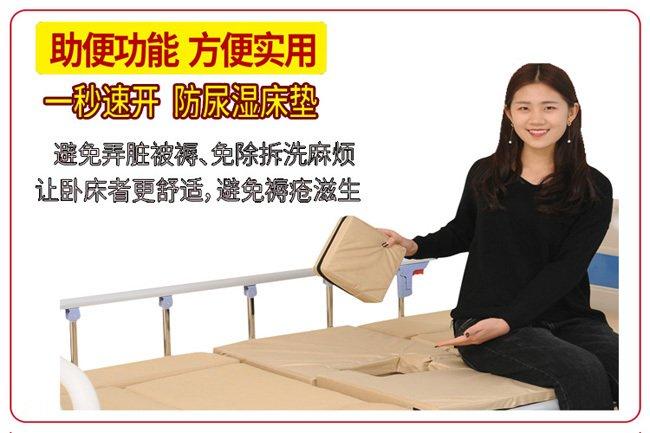 家用手摇电动护理床能解决大小便问题吗