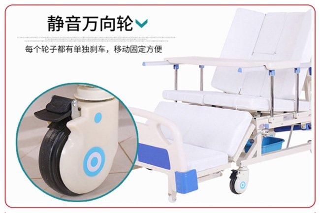家用电动护理床可翻身的时候怎样防止下滑