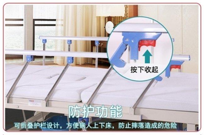 手动残疾人电动护理床能大小便的床如何实现