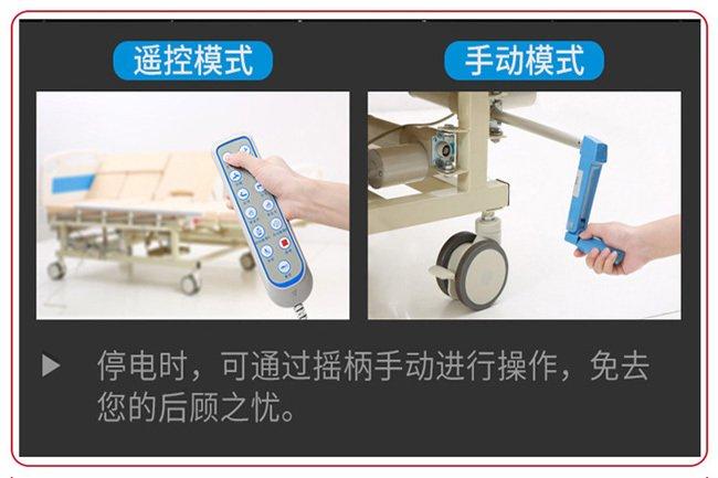 手动电动护理床如何使用操作