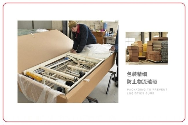 折叠电动护理床使用方便吗
