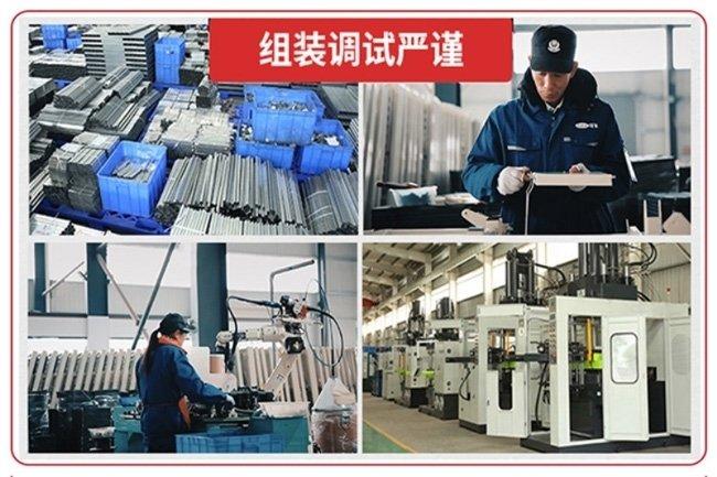 河北衡水电动护理床厂是按照国家标准生产的吗