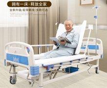 电动医用护理床展示