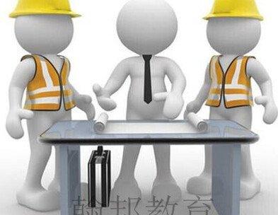 深圳建筑安全员C证是如何考取的?自己可不可以报名?