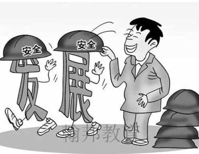 深圳建筑安全员C证去哪办理?需要自己本人参加考试吗?