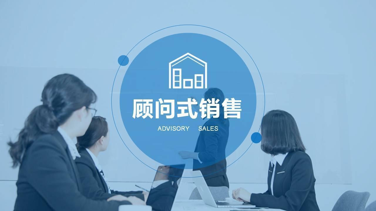 刘影《创造需求—让销量翻番的顾问式销售法》