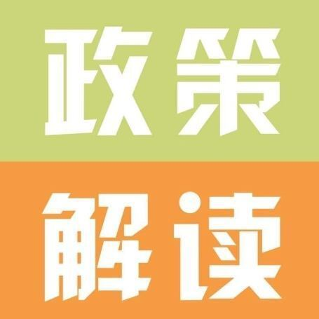 深圳入户补贴政策