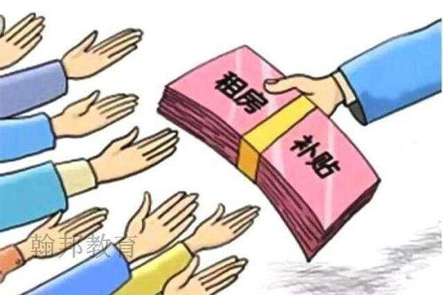 非全日制学历入户深圳能领取补贴吗?