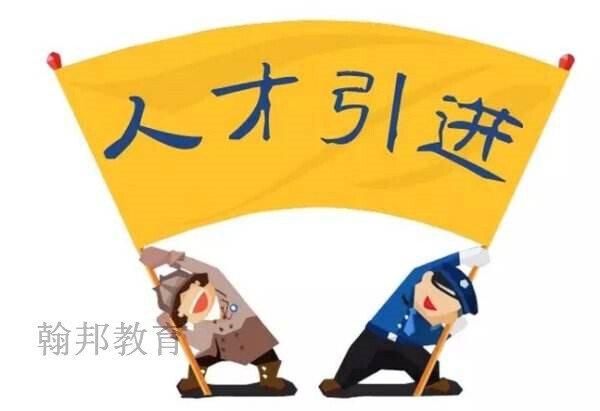 深圳入户完整流程和材料清单,不用跑第二趟