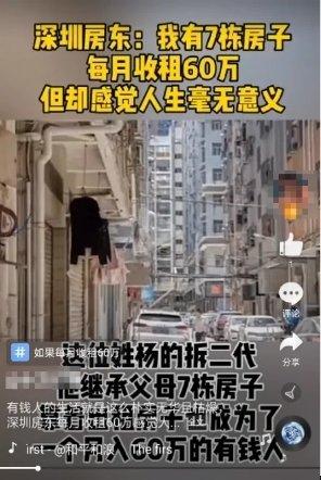 深圳入户要什么条件