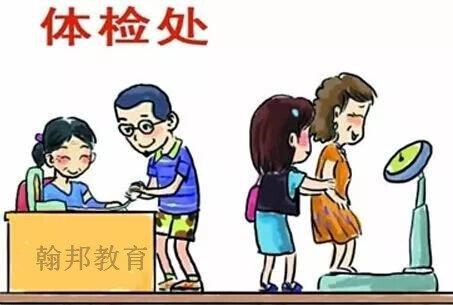 深圳入户体检合格标准