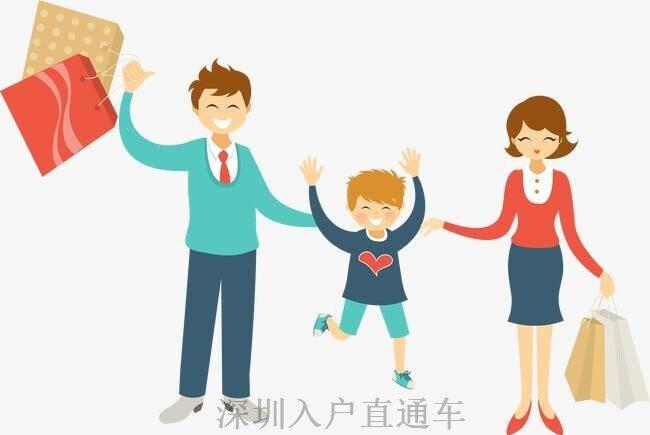 深圳积分入学政策