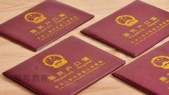 深圳入户政策改革