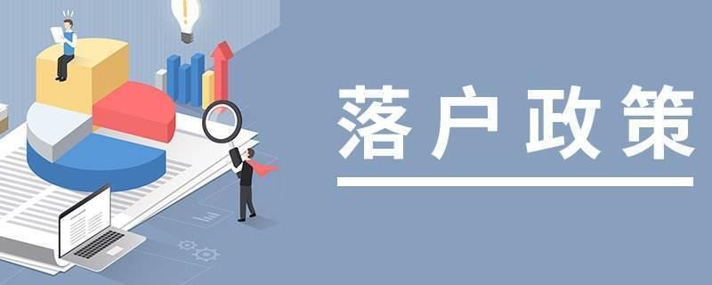 低学历入户深圳