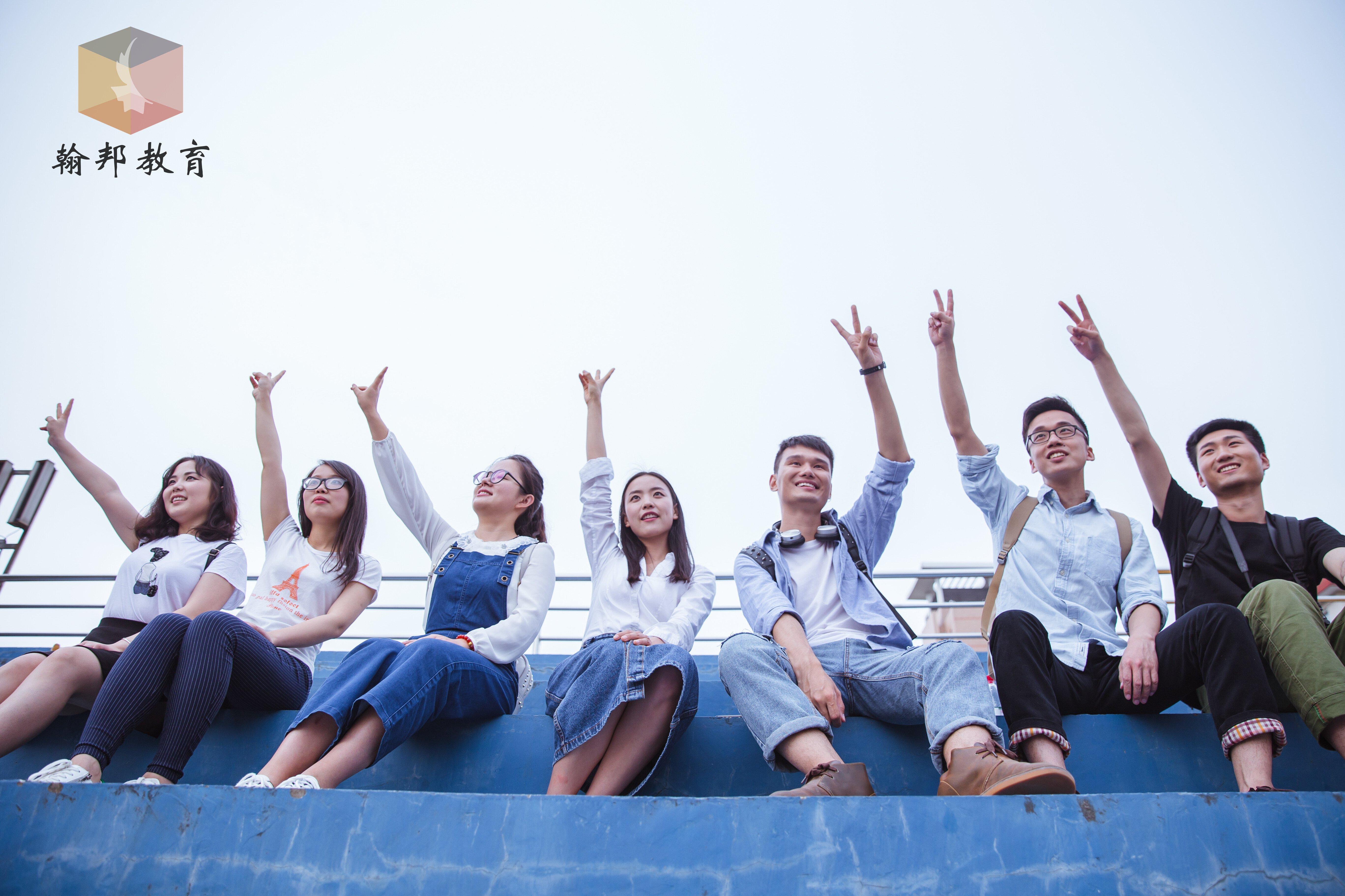 高学历的人群入户深圳