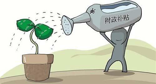 深圳入户补贴