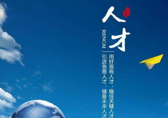 深圳人才引进落户流程和材料,2021这些一样都不能少!