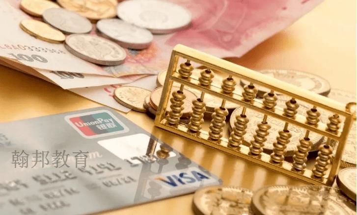 2021深圳最新落户政策,本科办理深户这个年龄前可以申请巨额补贴