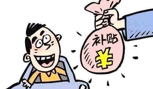 2021深圳入户补贴