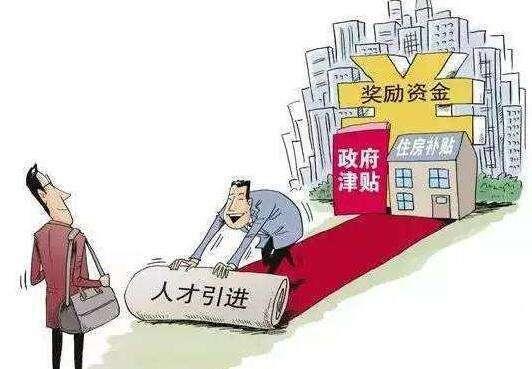 2020年深圳入户政策变数最多,2021年这些人群入户深圳越来越难了