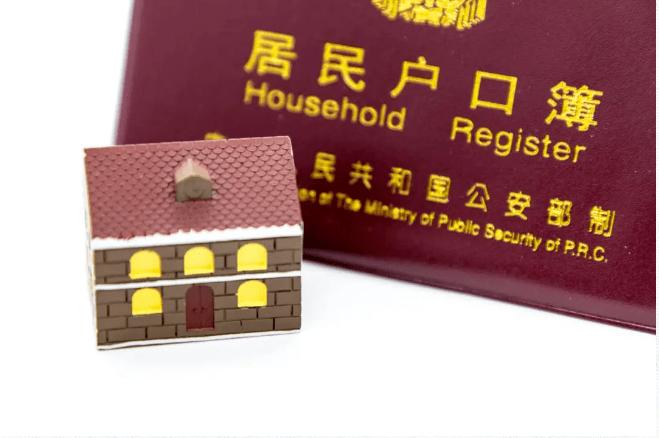 个人入户申报2021年深圳积分入户窗口开启!
