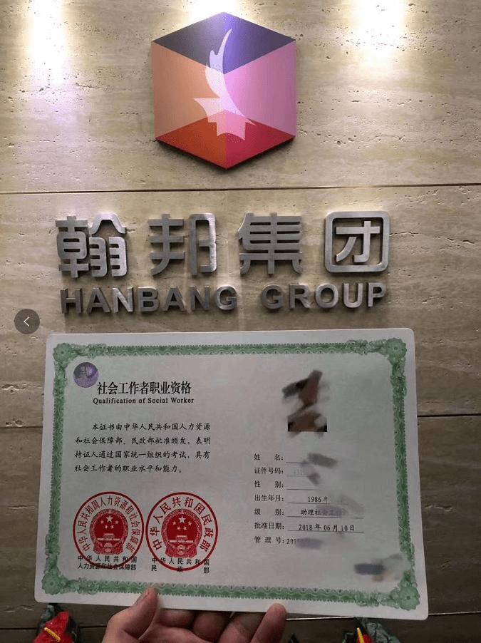 2021年深圳积分入户初级职称有哪些,入户加分吗?