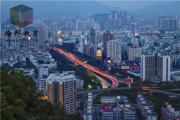 2021年深圳积分入户新政策,具体怎么办理