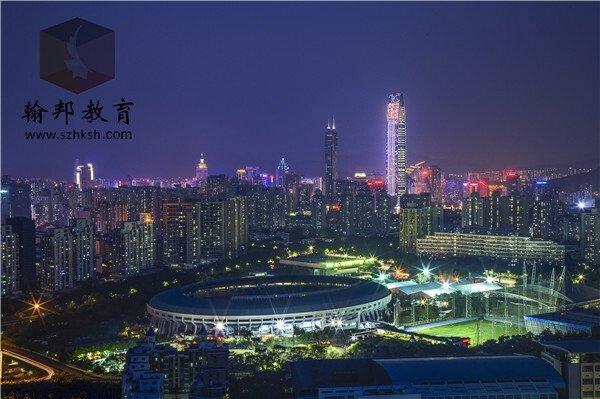 2021年怎么查深圳积分入户?哪些因素影响落户?
