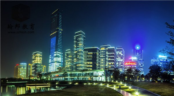 深圳2021积分入户政策,需要做哪些准备