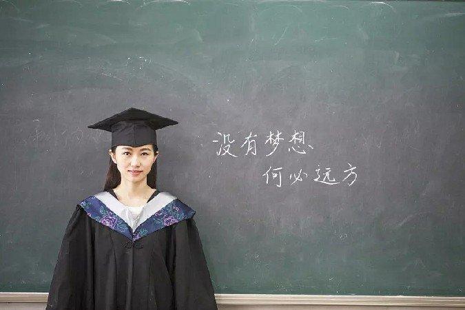 2021深圳大专落户政策,深圳入户技能证书有哪些