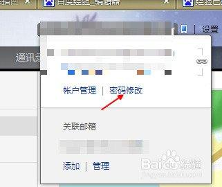 163邮箱新号交易平台自动发货相关图片