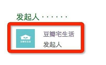 邮箱新号出售平台包售后相关图片