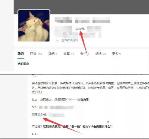 网易邮箱账号发货网站是真的吗相关图片