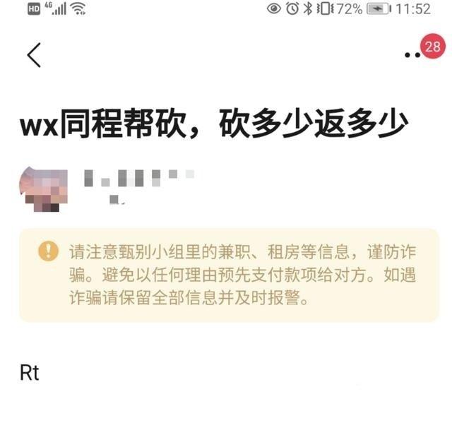 邮箱小号批发网站包售后相关图片