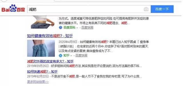 网易邮箱号买卖网站是真的吗相关图片